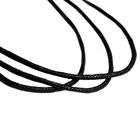 Шнурки вощеные 2 мм  70 см чёрный