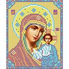 Рисунок для вышивания бисером Каролинка КБИ-5023/1  «БМ Казанская» 12,5*16 см