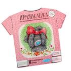 Термонаклейка декор текстильных изделий 3483264 «Бантик» 502683
