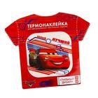 Термонаклейка декор текстильных изделий 3546274 «Тачки» 502689