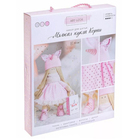 Набор текстильная игрушка АртУзор «Мягкая кукла Корни» 506529