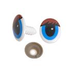 Глаза винтовые «овал» с ресницами 16*22 мм, коричневый/синий