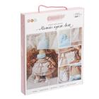 Набор текстильная игрушка АртУзор «Мягкая кукла Лола» 503084