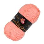Пряжа Бэби Джой (Baby Joy) 50гр./133м  5719 оранжевый коралл