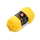 Пряжа Бэби Джой (Baby Joy) 50гр./133м  5721 желтый ИМ