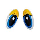 Глаза винтовые «овал» с ресницами 30*45 мм, желтый/синий