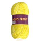Пряжа Коко принт,(Coco Vita Print) 50 г / 240 м 4677 бел-лимонный
