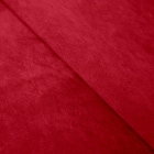 Кожа искусственная 20*30 см замша двухсторон. 21887 темно-красный (уп 2 листа)  485652