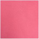 Ткань 50*80 см однотонная 23615 розовый  100% п/э 501327