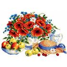 Рисунок на канве Каролинка КК-037 «Летние дары» 22*30 см