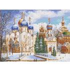 Рисунок для вышивания бисером Каролинка КБП-3031 «Троице-Сергиева лавра» 25*35,5 см