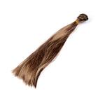 Волосы для кукол (трессы) Элит В-50 см L-30 см TBY66887 т.русый 18Т (уп 2 шт)