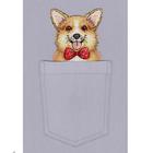 Набор для вышивания М.П.Студия В-244 «Веселый собакен» 9*9 см