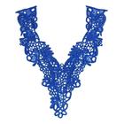 Воротничок 3020274 синий 27,5*30 см