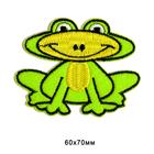 Термоаппликация BA1005 «Лягушонок» 6*7 см 7718087