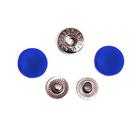 Кнопки Прот. 15 мм пласт. 7161  синий