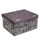 Коробка подарочная 2640219 складная «Любовь Счастье Удача» 31,2*25,6*16,1 см