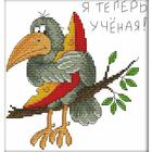 Набор для вышивания бисером К. Д-071 «Ворона с сыром» 24*30 см