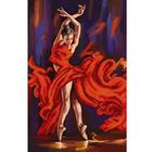 Набор для вышивания бисером Славяночка НК-3099 «Танец страсти»
