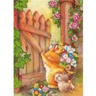 Рисунок для вышивания бисером Астрея (Gluria) 76039 «В гости» 21*30 см