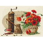 Алмазная мозаика Риолис АМ0012 «Кофе» 27*38см