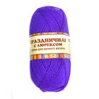 Пряжа Праздничная с люрексом (Камтекс),  50 г / 160 м, 060 фиолетовый