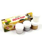 Краски ариловые ОЛКИ в наборе дизайн «Декор» (3 цв.+лак * 22мл) 405007