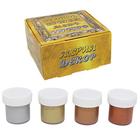 Краски ариловые ОЛКИ в наборе дизайн «Металлик» (4 цв.*22мл) 904602
