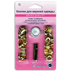 Кнопки Hemline 405SG для курток с инстр. 15 мм золото