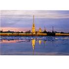 Рисунок для вышивания бисером HP СБ-1014 «Вид на Петропавловскую крепость» 18*22 см