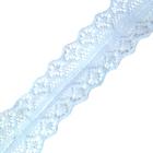 Кружево капрон  30 мм TBY-1659  (уп. 27.4 м) 206 голубой