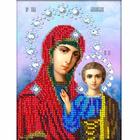Набор для выш. Вышиваем Бисером R10 «Икона Казанская БМ» (с рамкой) 9,5*12,5 см