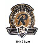 Термоаппликация L206 (№41) «R84» (9Б)