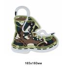 Термоаппликация №1404 (43Г) «Ботинок» (7А)