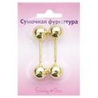 Украшение 69995 15*25 мм «Шпилька» для сумки, шарик (уп. 2 шт.) 484931 золото