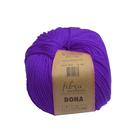 Пряжа Бэби Вул XL (Baby Wool XLGazzal ), 50 г / 100 м  815 т. сирень