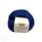 Пряжа Бэби Вул XL (Baby Wool XLGazzal ), 50 г / 100 м  802 синий