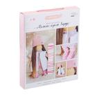 Набор текстильная игрушка АртУзор «Мягкая кукла Харди» 503149