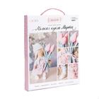 Набор текстильная игрушка АртУзор «Мягкая кукла Марта» 557010 30 см