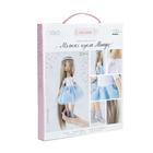 Набор текстильная игрушка АртУзор «Мягкая кукла Минди» 508243 30 см