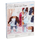Набор текстильная игрушка АртУзор «Мягкая кукла Кэтти» 3548677 30 см