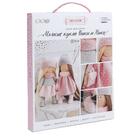 Набор текстильная игрушка АртУзор «Мягкая кукла Подружки Вики и Ники» 4716787 30 см