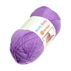 Пряжа Бэби Вулли (Baby Woolly Kartopu ) 50 г / 148 м  697 сиреневый