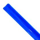 Светоотражающий браслет-полоска 3*30 см синий
