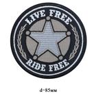 Термоаппликация HP 7724455 «Live free»