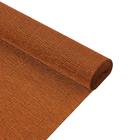 Бумага гофр. (Италия) 140 г/м2  ZA (0,5*2,5 м ) 968 коричневый