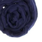 Шерсть для валяния полутонкая  (уп. 100 г) Троицк 0107 т.синий