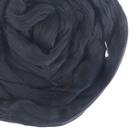 Шерсть для валяния полутонкая  (уп. 100 г) Троицк 0140 черный