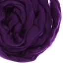 Шерсть для валяния полутонкая  (уп. 100 г) Троицк 0262 фиолетовый