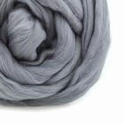 Шерсть для валяния полутонкая  (уп. 100 г) Троицк 0439 серый